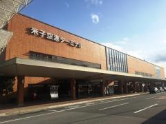 美保飛行場(米子鬼太郎空港)