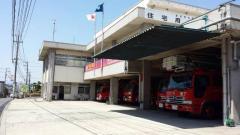 福山市東消防署