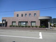 秋田銀行田沢湖支店