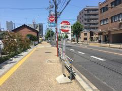 「栄町通5」バス停留所