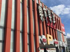 ドン・キホーテ楽市街道名古屋店