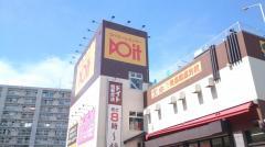 ドイト西新井店