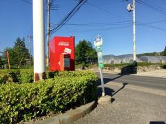 「利南農協前」バス停留所