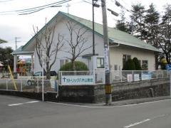 カトリック八木山教会