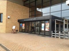 和倉温泉観光会館