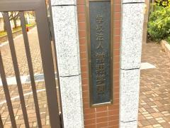 常翔啓光学園高校_施設外観