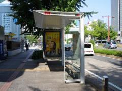 「国際センター」バス停留所
