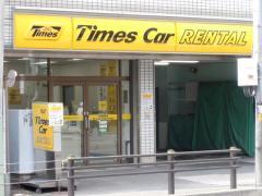 タイムズカーレンタル大宮駅前店