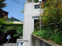 日本基督教団 成田教会