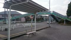 「平山」バス停留所