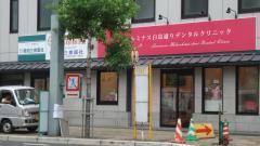 「逓信病院前」バス停留所