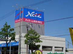 ネッツトヨタ東海岡崎北店