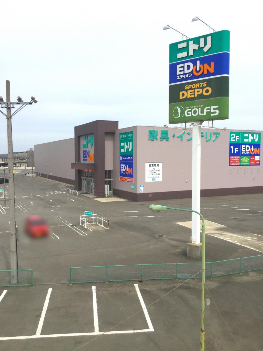 ニトリ 和歌山店_施設外観