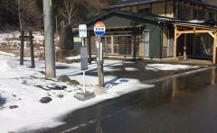 「くるみ島」バス停留所