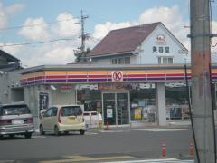 サークルK羽島福寿町店