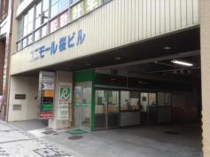 トヨタレンタリース愛知名古屋駅前店
