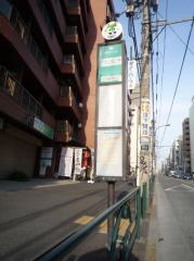 「恵比寿一丁目」バス停留所