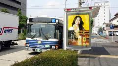 「運河通」バス停留所