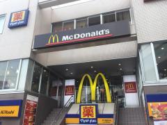 マクドナルド甲子園球場前店