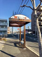 「長須賀三丁目」バス停留所