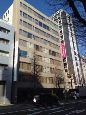 イオン九州株式会社