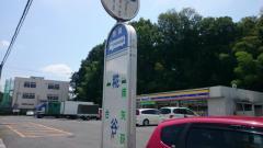 「糀谷」バス停留所