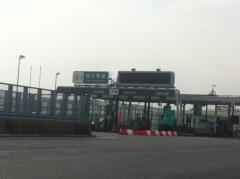 横浜青葉IC