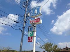 ローソン下関豊洋台新町店