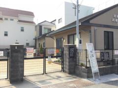 日本キリスト教団 武庫之荘教会