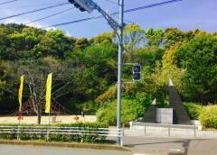矢上団地近隣公園