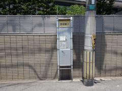 「野球場口」バス停留所
