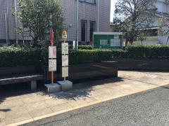 「そうか公園」バス停留所