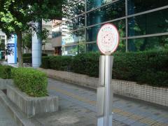 「千葉そごうセンシティ」バス停留所