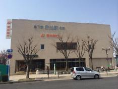 愛知銀行赤池支店