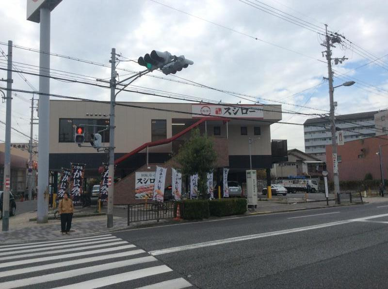 スシロー三津屋店(大阪市淀川区...