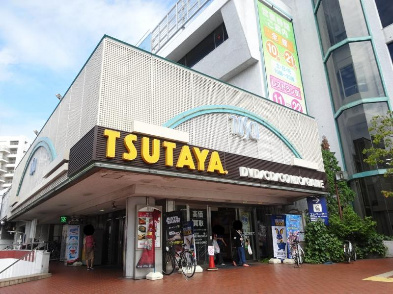 TSUTAYA 西新井店