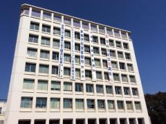 熊谷市役所