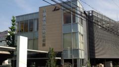 千里桃山台動物病院