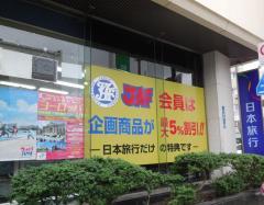 日本旅行 長崎支店