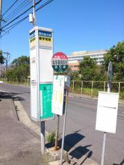 「歯学部前」バス停留所