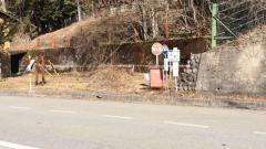 「浅井」バス停留所
