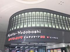 ヨドバシカメラマルチメディア京都