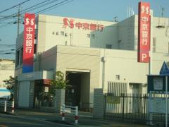 中京銀行豊明支店