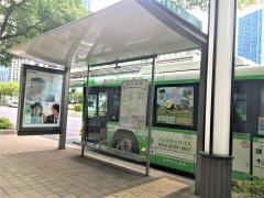 「市役所前(南行)」バス停留所