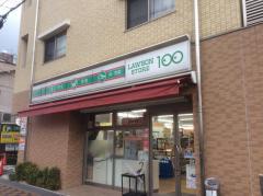 ローソンストア100庄内駅前店