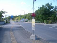 「的場」バス停留所