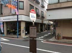 「雑色駅通り」バス停留所
