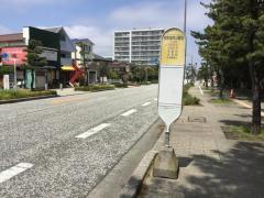 「湘南海岸公園前」バス停留所