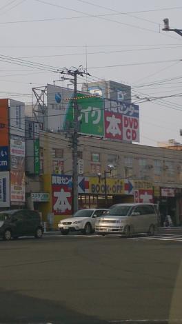 ブックオフ 札幌麻生駅前店_施設外観