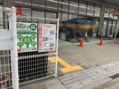 カーマホームセンター21岐南店